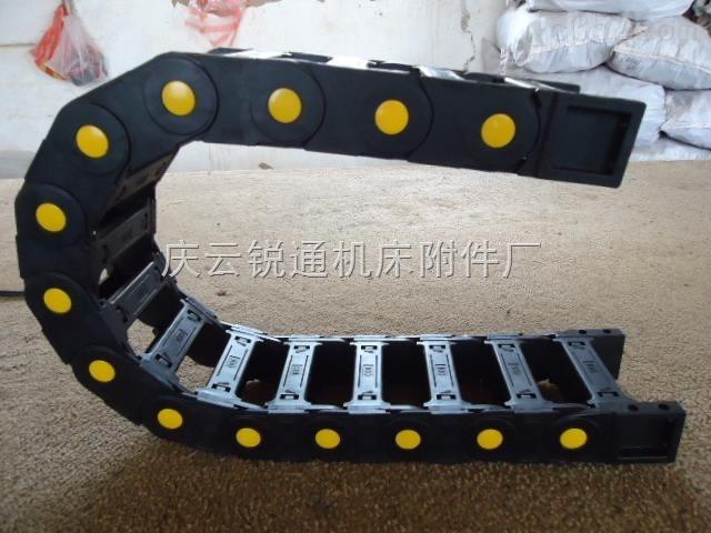 优质桥式塑料尼龙拖链批发
