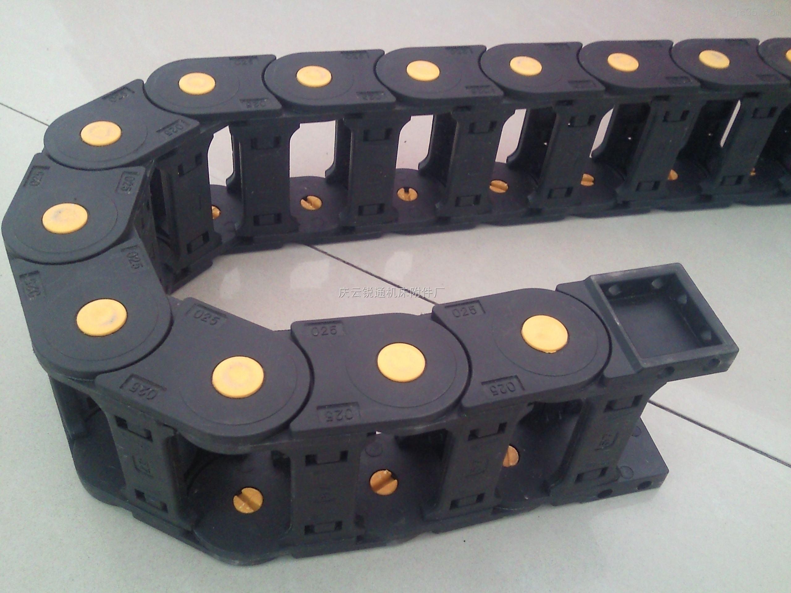 厂家直销机床桥式塑料拖链