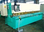 QC12K\QC12Y-数控液压摆式剪板机