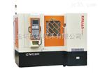 CNC.520CNC.520卧式高速五轴钻铣攻卫浴专机