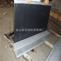 机床卷帘式防护罩