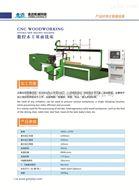 木工机床专用精密JMSX-2700数控双面铣仿型铣