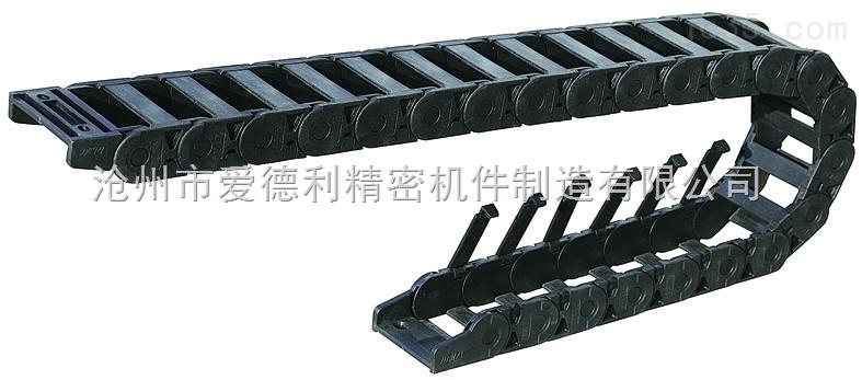 阻燃耐磨塑料尼龙拖链