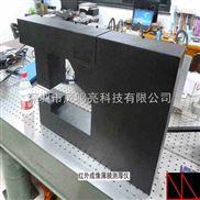 凤鸣亮发明LTG-800玻璃纤维板非接触激光精密测厚仪