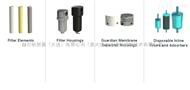 优势供应HEADLINE过滤器和滤芯-德国赫尔纳(大连)公司