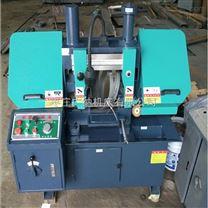 小型金属带锯床GB4220进口锯条可以旧换新