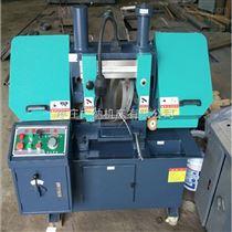 GB4220小型金属带锯床GB4220进口锯条可以旧换新