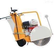 路面切缝机刻纹机一体机水泥混凝土沥青路面切割机
