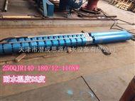 天津热水深井泵生产厂家