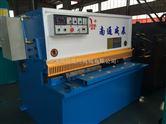南通威辰液压小型闸式剪板机精密剪板机价格