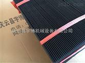 供应磨床伸缩风琴式防尘罩  钢板防护罩