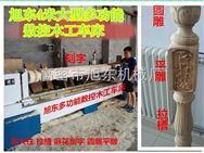 单轴数控木工车床价格