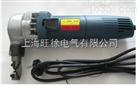 优质供应YT-200E电冲剪