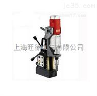 特价供应MD4-85空心钻85mm