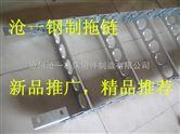 TL225钻井机械电缆钢制拖链