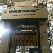 济南二机JL36-400闭式双点压力机