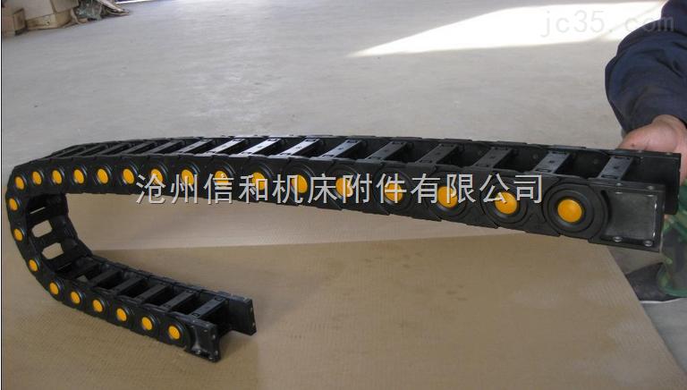 高弹性穿线拖链