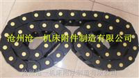 塑料尼龙拖链桥式塑料拖链厂家