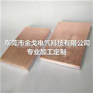 成套开关连接用铝铜复合板,铝铜复合排
