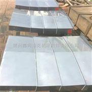台湾远东110镗铣加工中心钢板防护罩