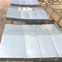 TPX6113/2卧式铣镗床钢板伸缩防护罩