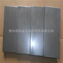 日本兄弟钻攻中心TC-S2DZ机床伸缩护板