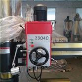 厂家直销Z3040单立柱摇臂钻床通用型号