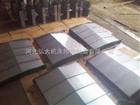 卧式加工中心钢板防护罩制造