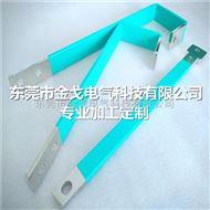 动力电池模组环氧树脂涂层铜排