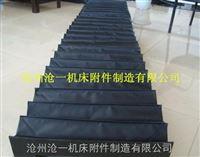 滑轨防护罩耐高温风琴防护罩