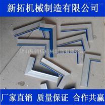 直销微型数控车床导轨使用不锈钢刮屑板