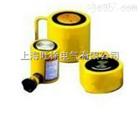 低价供应RCS101单作用薄型液压千斤顶