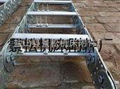 机械设备钢制拖链