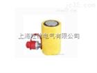 特价供应RSC-1050 短型液压千斤顶