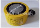 大量供应FPY-150超薄液压千斤顶