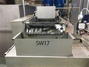 采用GL系列纸带过滤机对水箱改造