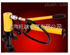 优质供应SL-890分体式液压开门器