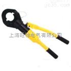 特价供应CW-50液压压管钳