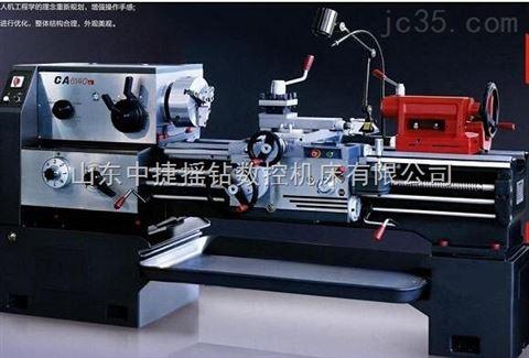 ca6140-卧式车床-山东中捷摇钻数控机床有限公司
