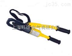 特价供应YP-24整体式螺帽破切器