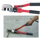 低价供应SC-16 液压钢筋剪
