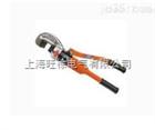 低价供应SC-25 液压钢筋钳