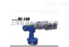 低价供应RC-16B 充电式钢筋切断机