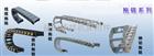 华祥专业制造机床电缆拖链