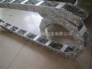 东莞式钢制拖链 乐虎国际手机平台线缆穿线钢制拖链