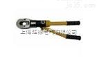 大量供应RC-32S液压钢丝绳剪