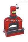低价供应CWC-300液压切排机