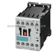 西门子低压电器