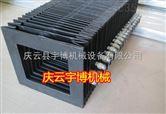 机床防护罩 数控机床伸缩防尘罩应用