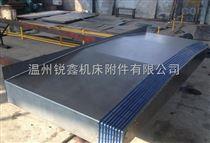 钢板护罩机床护板